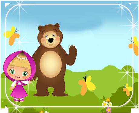 alfajores2 candy bar masha y el oso tiernos kit imprimible