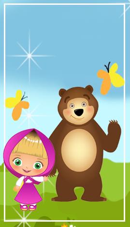 baggio mini candy bar masha y el oso tiernos kit imprimible