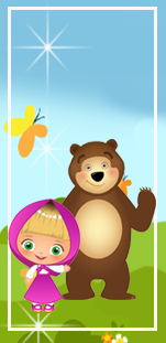 picodulce candy bar masha y el oso tiernos kit imprimible