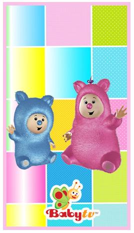 mini baggio candy bar BILLY BAMBAM kit imprimible