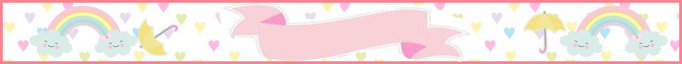layapa-candy bar lluvia de amor kit imprimible