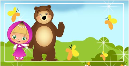 rhodesia candy bar masha y el oso tiernos kit imprimible
